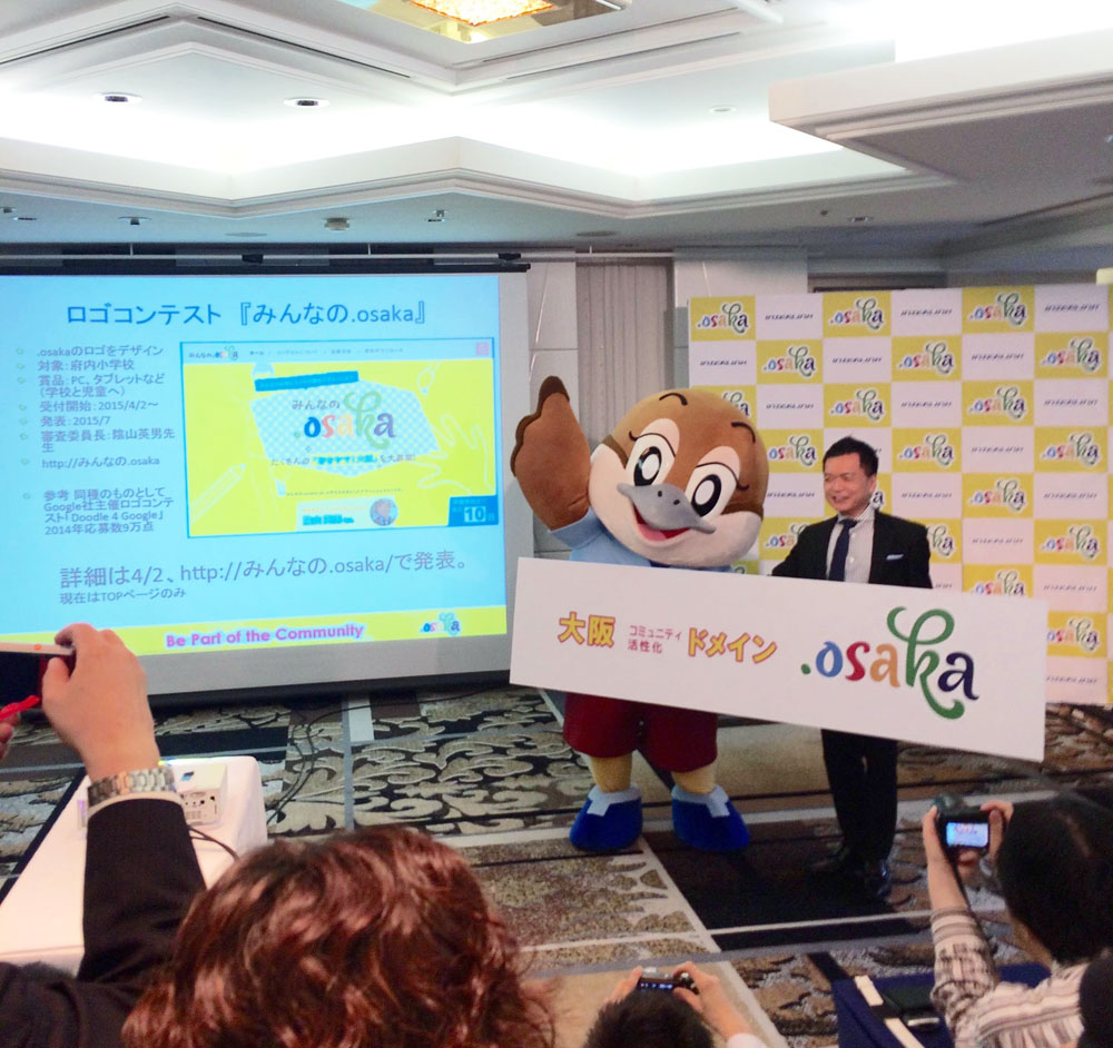 .Osaka Domains Now Available to the Public